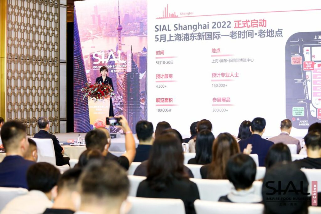 SIAL SHANGHAI 2022 LOOKS FORWARD TO WELCOMING EXHIBITORS ONCE MORE